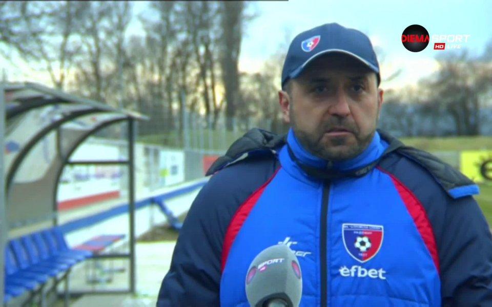 Треньорът на Струмска слава Владимир Димитров иронично призна, че е