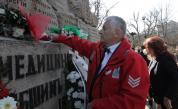 <p>Почетоха загиналите медици в Руско-турската освободителна война</p>
