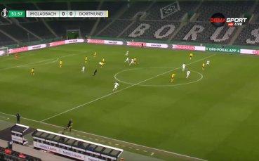 Борусия Мьонхенгладбах - Борусия Дортмунд 0:1 /репортаж/