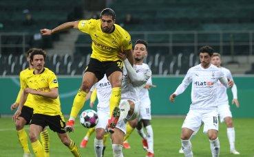 Дортмунд взе дербито с Мьонхенгладбах за Купата на Германия