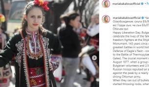 Мария Бакалова с поздрав за националния празник