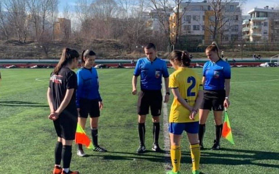 Представят новия партньор на женското първенство по футбол