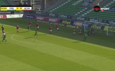 Ето как Лудогорец изкова победата над ЦСКА в Разград