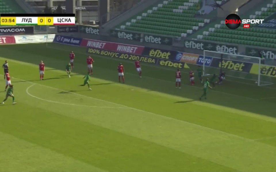 Шампионът на България Лудогорец показа много солидна игра и нанесетежък