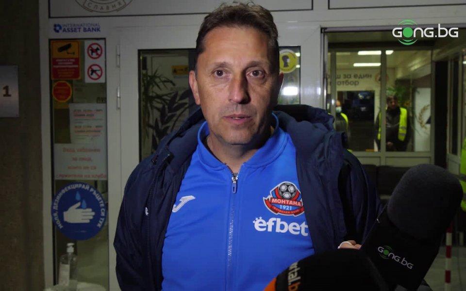 Старши треньорът на Монтана Атанас Атанасов остана доволен от показаното