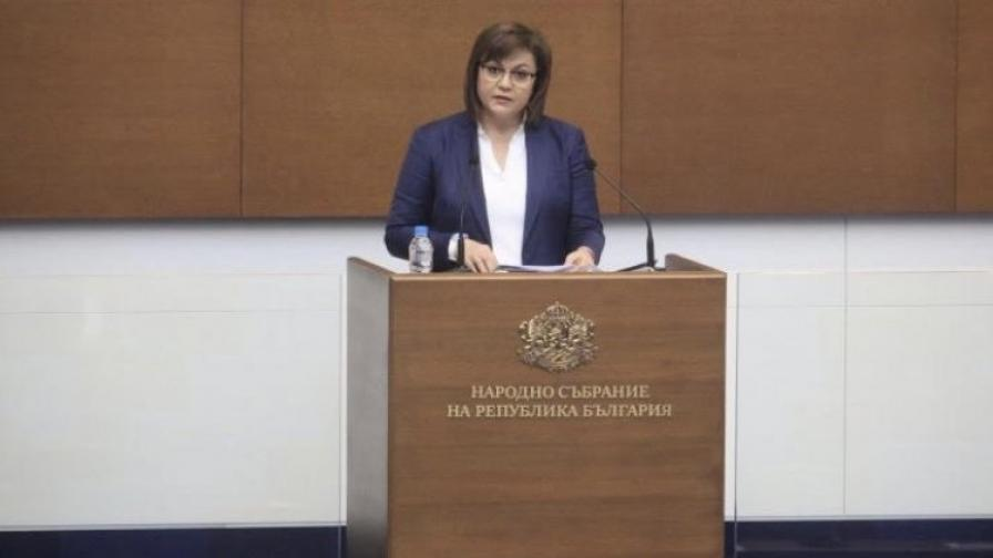 Корнелия Нинова: Ще осигурим свободен избор на ваксини на българските граждани, когато управляваме