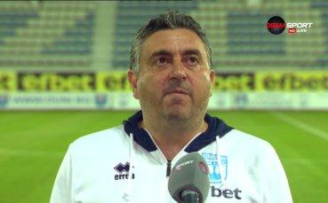 Треньорът за Созопол сияеше след хикса с Пирин