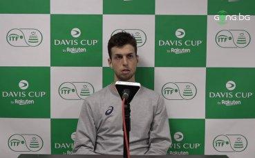 Адриан Андреев след поражението си за Купа Дейвис