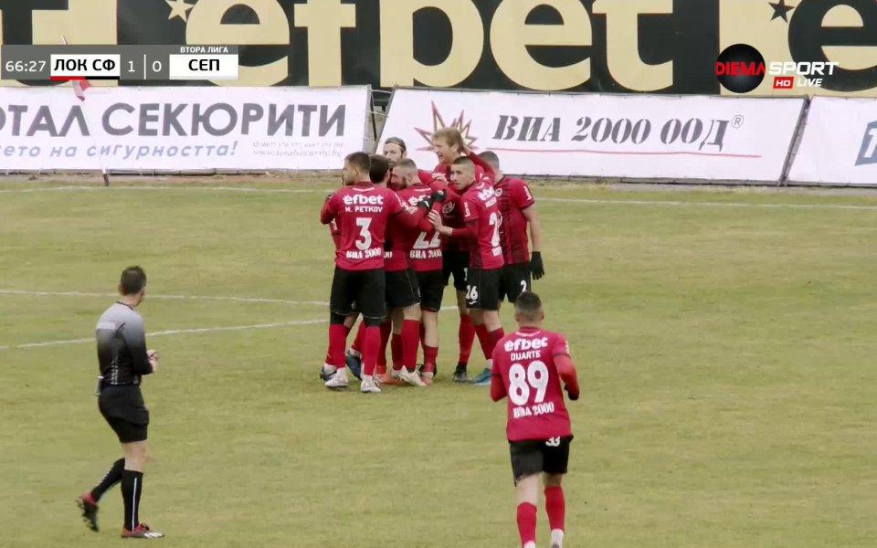 Николай Цветков вкара четвъртия си гол в четвъртия си мач