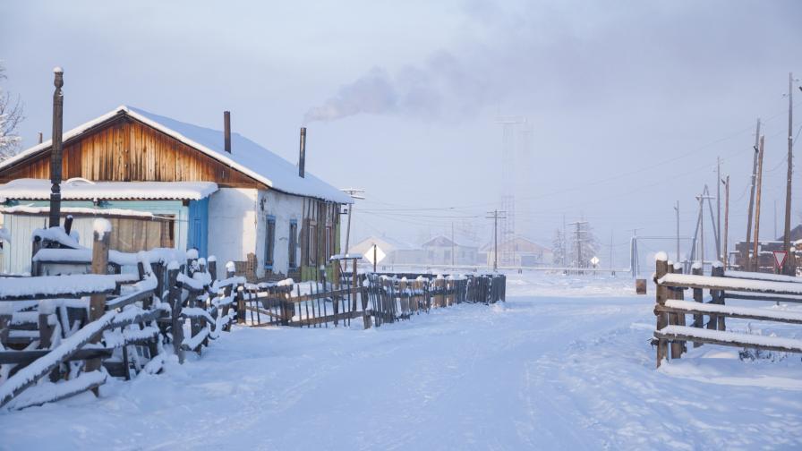 Оймякон, Русия