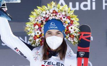 Домашен триумф за Влъхова на гигантския слалом от СК по ски