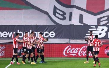 Гол в добавеното време донесе инфарктна победа на Атлетик Билбао
