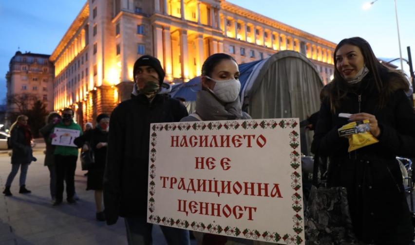 Шествие в защита правата на жените в София