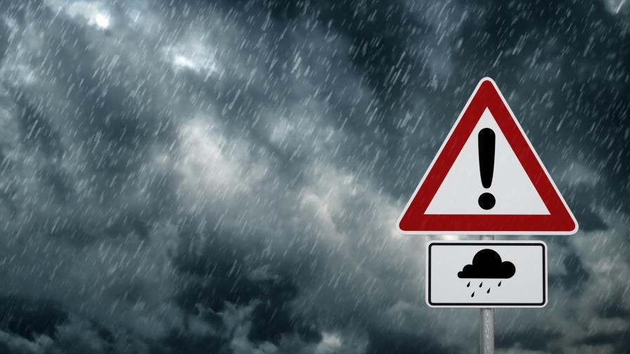 Жълт код за дъжд и сняг в 22 области на страната