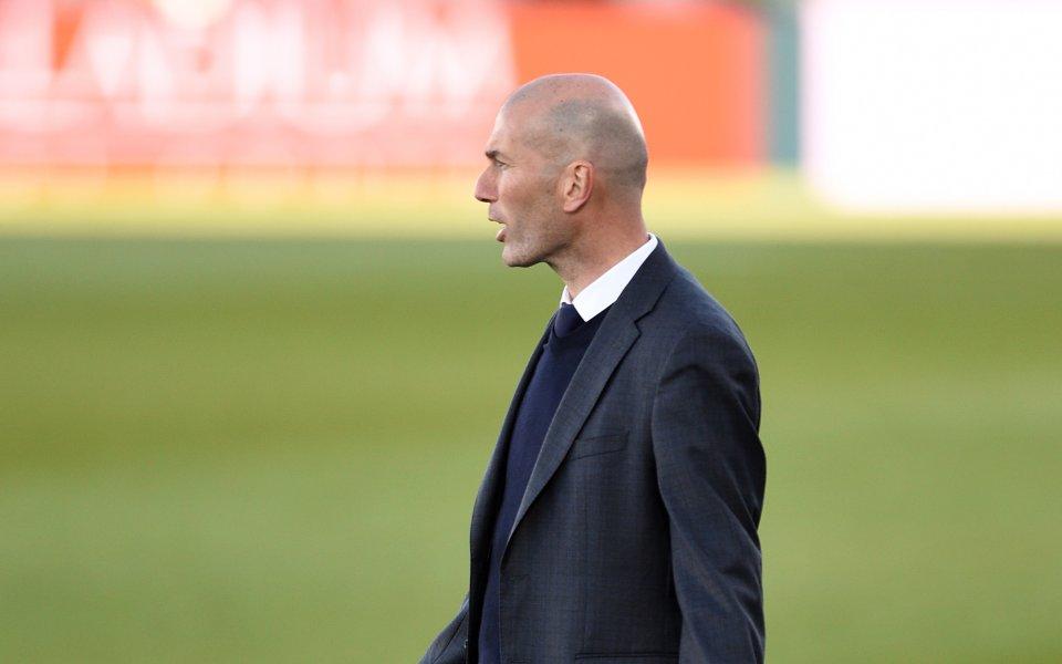 Старши треньорът на Реал Мадрид Зинедин Зидан остана доволен от