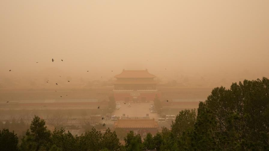 Пекин по време на прашна буря