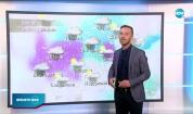 Прогноза за времето (15.03.2021 - обедна емисия)