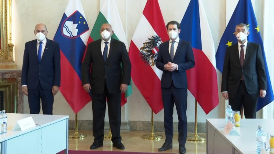<p>Бойко Борисов с ултиматум към евролидерите&nbsp;</p>
