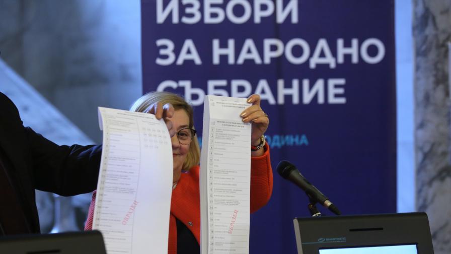 ЦИК: На изборите - българи ще гласуват в 69 държави