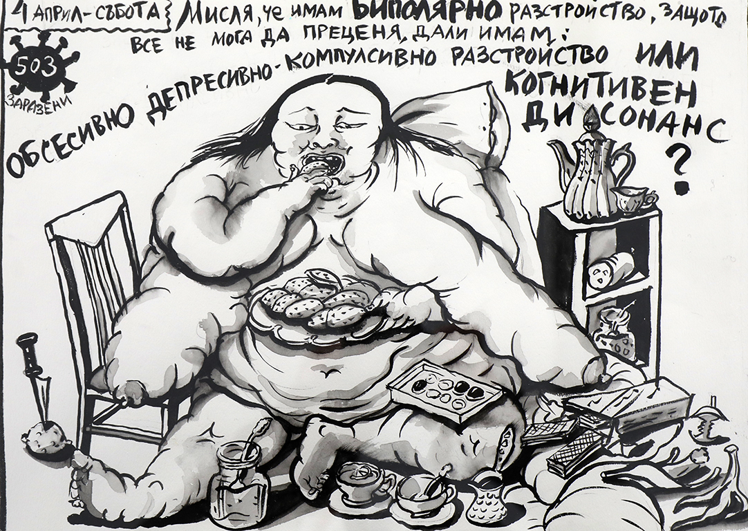 <p>Алла Георгиева е автор с богато творчество, което преминава през живописта, инсталацията, пърформанса, видеото и не на последно място &ndash; карикатурата.</p>