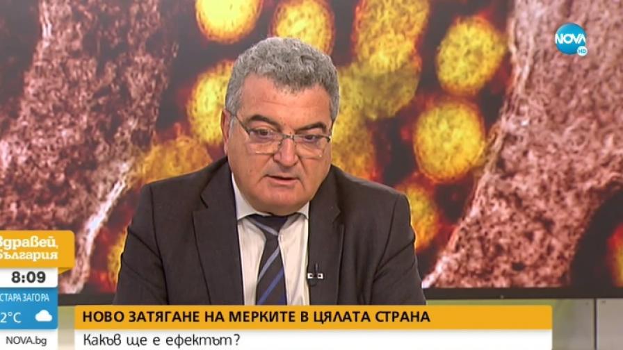 Данчо Пенчев