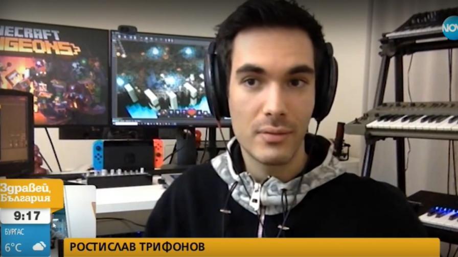 Ростислав Трифонов