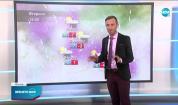 Прогноза за времето (23.03.2021 - обедна емисия)