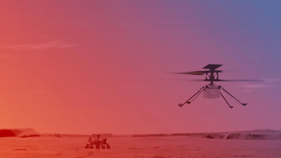 НАСА ще тества хеликоптер на Марс