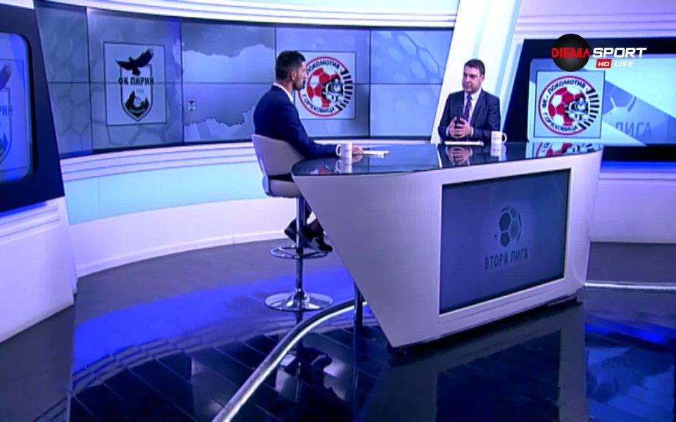 Обзор на 24-и кръг на Втора лига /част3/