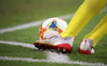Розова долина и Левски Лом ще се играе в Бистрица