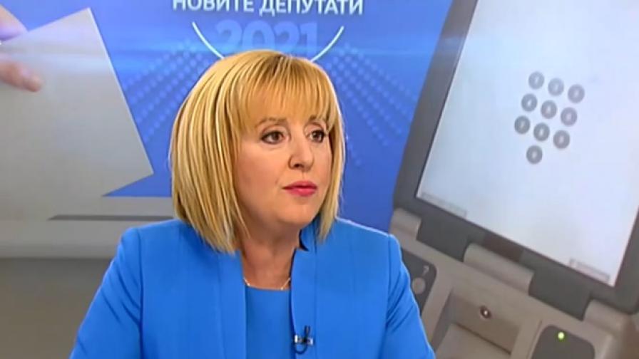 Манолова: Ако бяха поръчали достатъчно ваксини, нямаше да има затваряне
