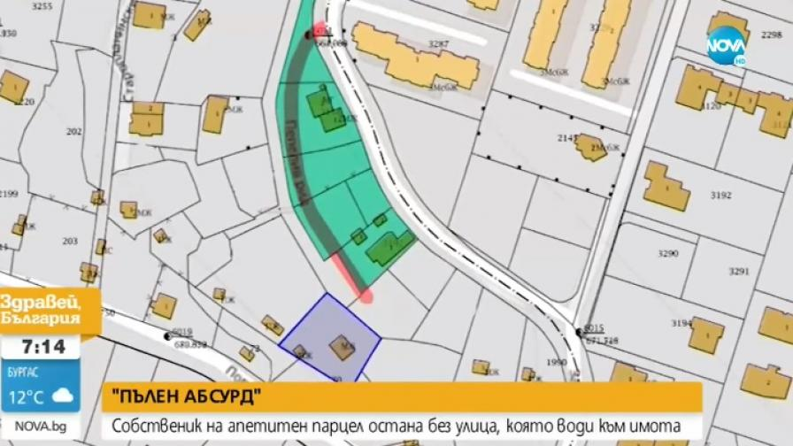 Абсурд: Собственик на парцел остана без улица към имота си