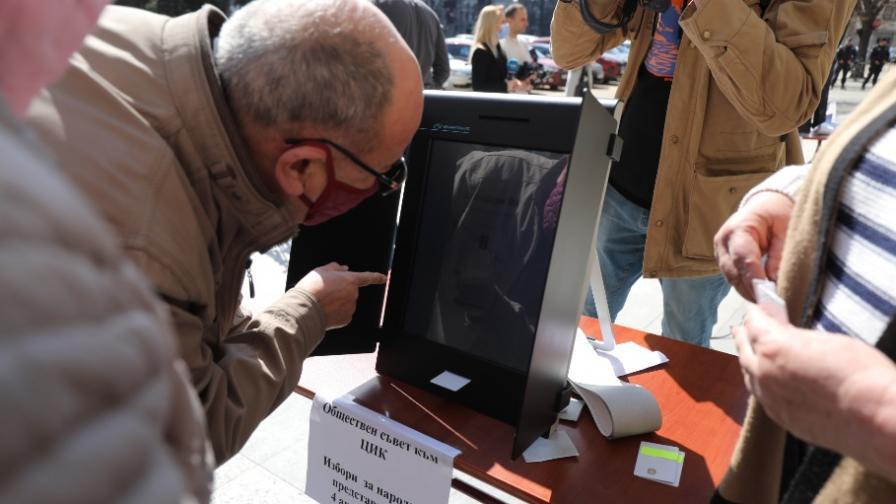 Демонстрация как се гласува с машини
