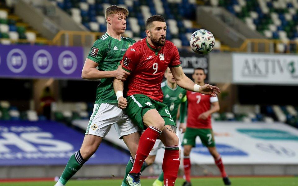 Българският национален отбор по футбол записа първа точка в световните