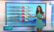 Прогноза за времето (01.04.2021 - обедна емисия)