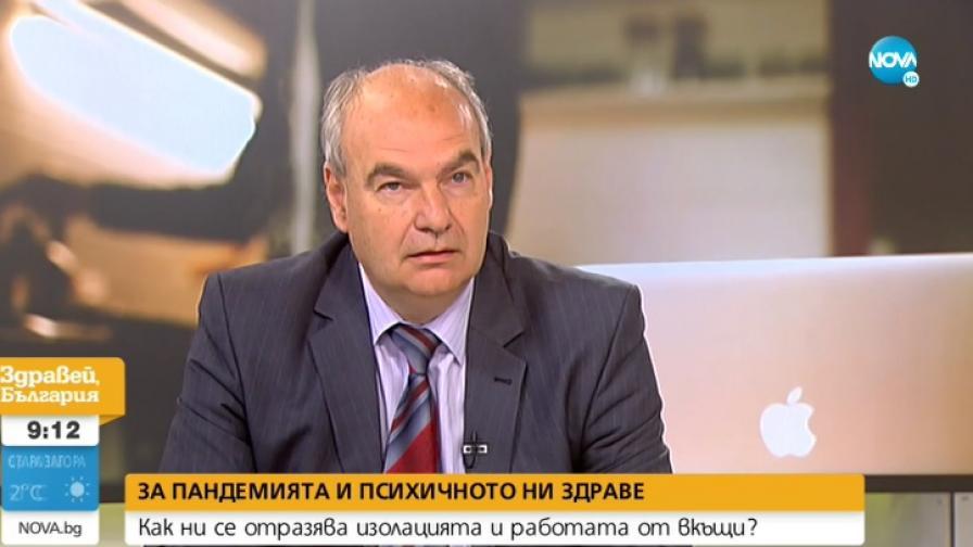 Веселин Герев