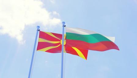 <p>Делегация от Северна Македония пристига у нас</p>