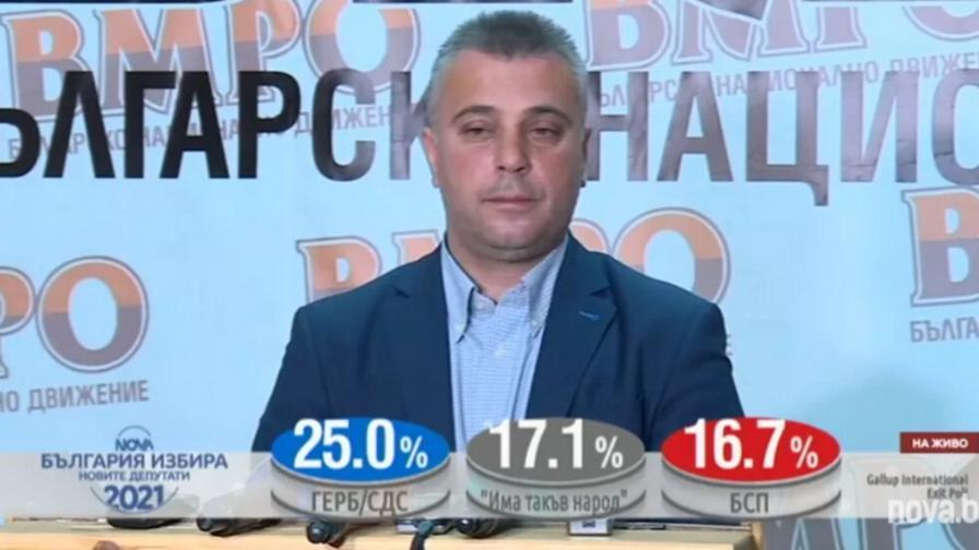 Юлиян Ангелов