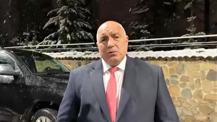 Борисов: Мили мои опоненти, аз ви предлагам мир