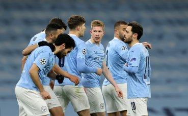 Сити се измъкна от неприятности в края срещу Борусия Дортмунд