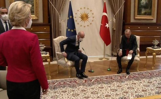 Ердоган и Шарл Мишел сядат, фон дер Лайен остава права