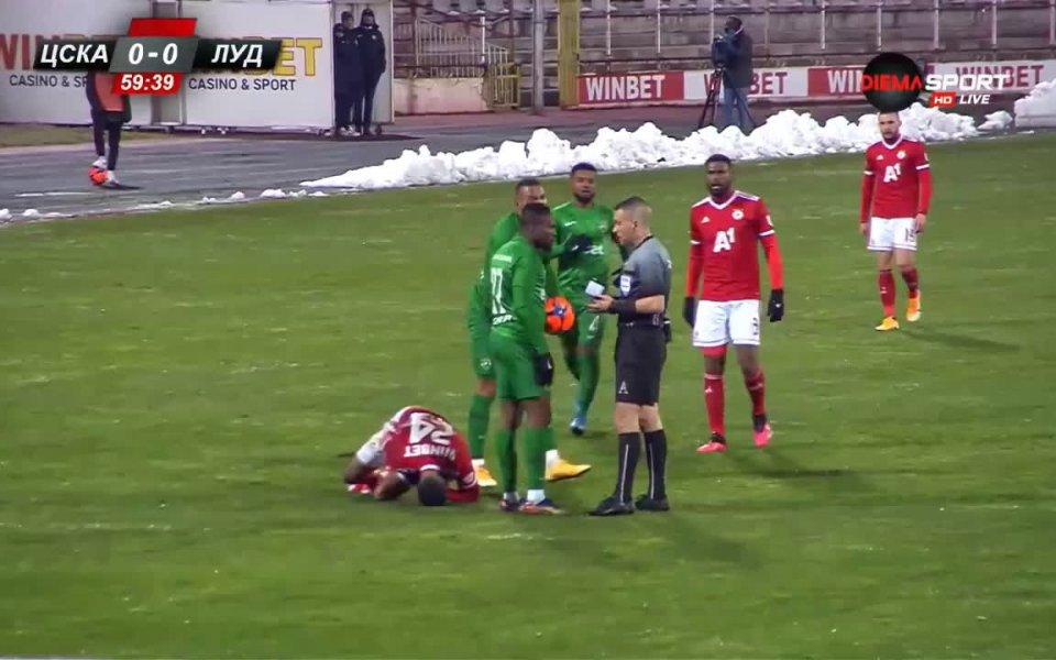 Отборите на ЦСКА и Лудогорец направиха 1:1 в първия полуфинал