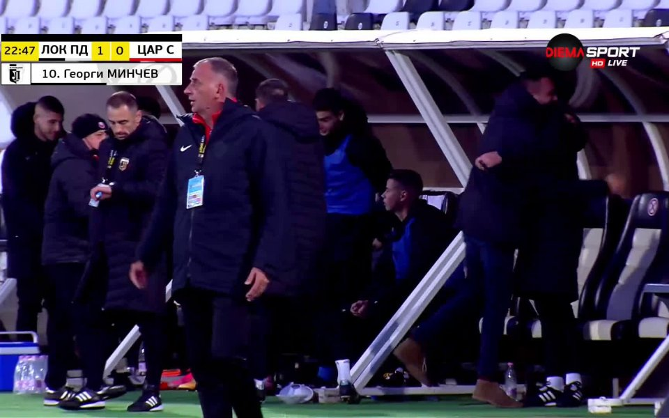 Нападателят на Локомотив Пловдив откри резултата срещу Царско село в
