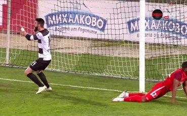 Локомотив Пд - Царско село 1:0 /първо полувреме/
