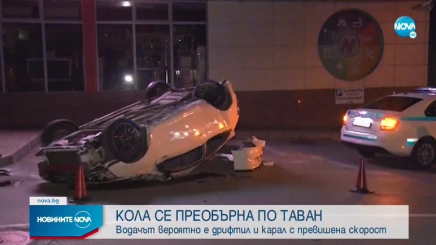 Лек автомобил се преобърна по таван в Казанлък