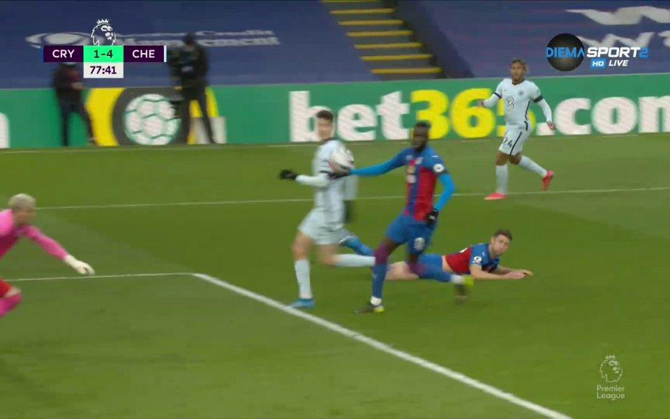 В 78-ата минута Пулишич отново върна аванса от три гола