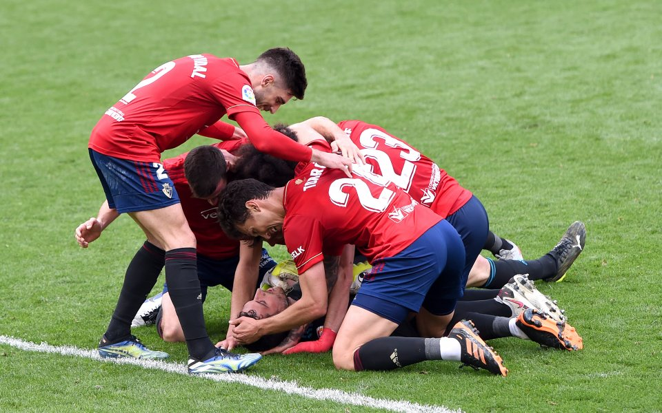 Набралият скроост в Лига Европа отбор наВиляреал записа неочаквана домакинска