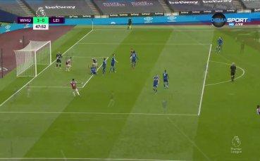 1, 2, 3 - трети гол за Уест Хем срещу Лестър