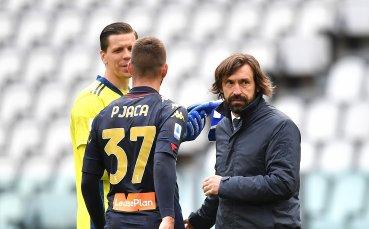 Пирло не прави драма от реакцията на Роналдо