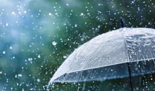 Дъждовен петък, какво ще е времето през уикенда